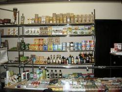 Габрис - магазин товаров для здоровья