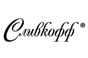 Торгово-производственная компания Сливкофф
