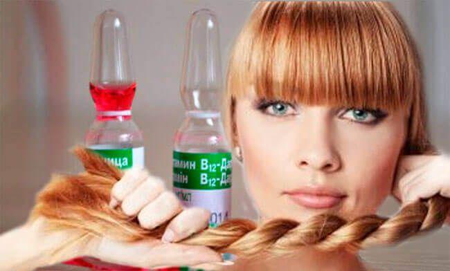 Польза: витамин В12 для волос