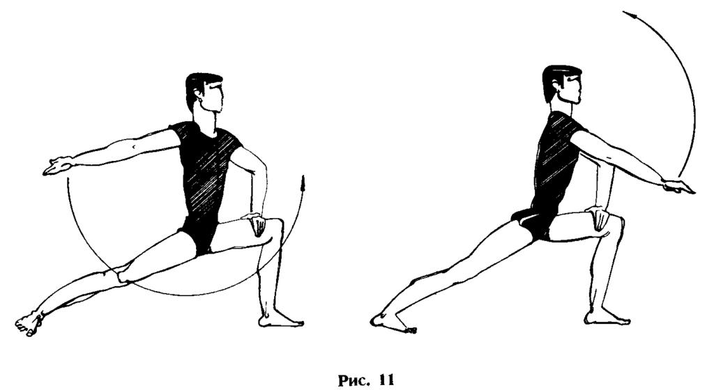 lumbar flexion