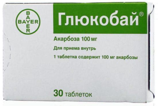 Препараты, замедляющие всасывание жиров