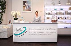 Европейский центр эстетической медицины и снижения веса (EAC)