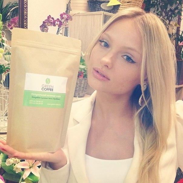 Девушка с зеленым кофе